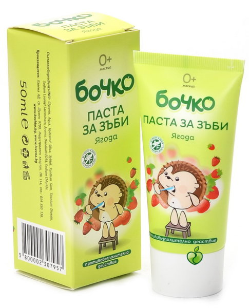 Бочко Бебешка паста за зъби ягода 50 мл. 957